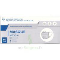 Masques Chirurgicaux Adultes B/50 à La-Valette-du-Var